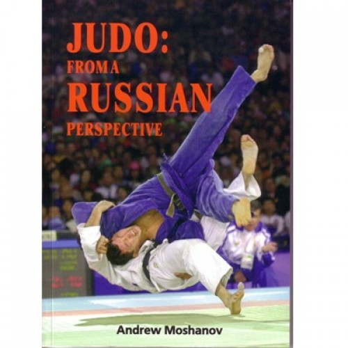 Judo-From-Russian-Perspective