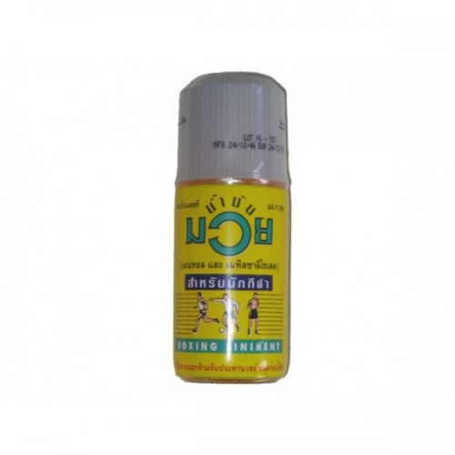 Thai Boxing Liniment - 60ml